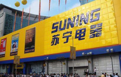 Suning-Inter, accuse di riciclaggio da CCTV