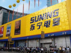 Suning-2-2