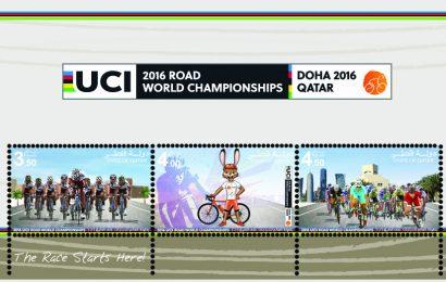 Mondiali di ciclismo, ecco i francobolli targati Qatar Post