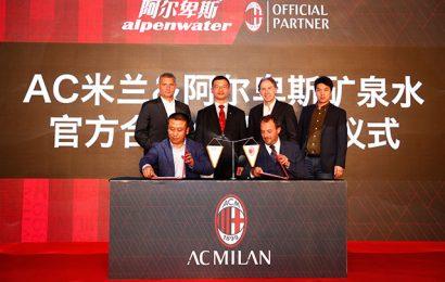 Alpenwater è il nuovo Official Partner del Milan
