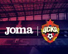 Joma è il nuovo sponsor tecnico del CSKA Mosca